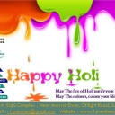 Happy  Holi to all Dear fellow Professionals !