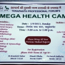 Mega Health Camp Organised by Chennai TPF 01/09/2013