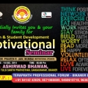 TERAPANTH PROFESSIONAL FORUM BIKANER BRANCH<br />Cordially Invites U & Ur family for<br />Youth & Student Development Motivational Seminar<br />@ ASHIRWAD BHAWAN, SAMADHI STHAL, GANGASHAHAR, BIKANER, RAJASTHAN<br />On 18 - DEC - 2014  FROM 5:00 Pm ONWARDS